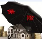 保险业上半年成绩单:保费增速放缓