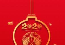言浅情深寄新年——华玺集团总裁何力生2020新年致辞