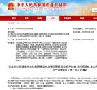 【大事件】第三批中国特色农产品优势区公布