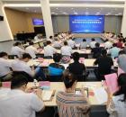 全国首个功能农业科技创新联盟即将落户南京国家农创园