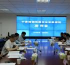 我国首个省级富硒功能农业发展规划在宁夏正式发布