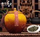 贵州正加速实现从茶叶大省向茶叶强省的转型